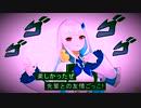 にじさんじでMEME2【ToBeContinued】