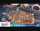 武漢肺炎は世界的感染に...CNNは海鮮市場のジャコウネコやセンザンコウに驚く