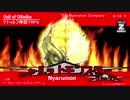 【クトゥルフ神話TRPG】目指せマレモンマスター part2「ニャルットモンスター」
