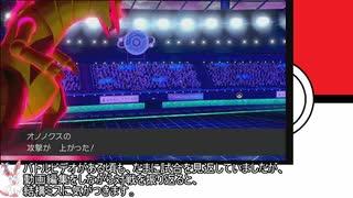 【日本語読めない卓】身内ポケモン剣盾大会:Aブロック 第2試合