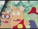 ガンバの冒険 第18話 奇妙なふとったネズミたち