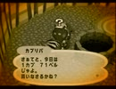 【稲葉百万鉄】どうぶつの森e+ カブ価高騰UC