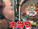 ういち・中武・オモCのそうだ、遊びに行こう! #83【無料サンプル】