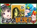 【方言対決】沖縄おもしろカルタがシュール過ぎたw【実写】