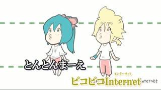 【ニコカラ】とんとんまーえ!(キー-1)【on vocal】