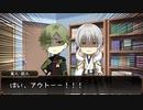 【刀剣乱舞】燭台切とレア4太刀のあっさりクトゥルフTRPG! part2