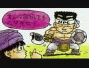 【ドラクエ5】初代・PS2・DS版を同時にプレイして嫁3人とも選ぶ part51