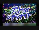 グッドバイ・シティナイト feat.結月ゆかり 【オリジナル曲】