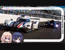 CeVIO Motorsports Radio #59