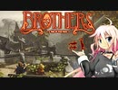 【Brothers - A Tale of Two Sons】IAは兄弟を見守りたいそうです #1 【VOICeVIっくり実況プレイ】