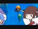 【ゼルダの伝説夢をみる島】目覚めの使者ウナきりたん Part5...