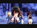 【MMD艦これ】演出修正版 高雄型四姉妹の「WINTER_ALICE」:1080p