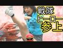 【解説】広告収入にならない編集をしまくるマリオカート8 part2