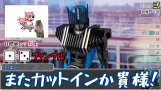 【シノビガミ】日本人と挑む「我ら怪盗忍隊!3rd」07