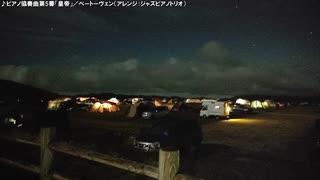 【生海月】なまくらじお【2020.1.25】