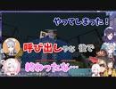 第23位:樋口楓「呼び出しやな後で」椎名唯華「呼び出しや…」←相羽ういは「私が何したんですか!」