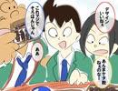 【手描き】川山コングで十露盤2000(仮)【モブ】