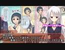 【卓M@s】GIRLS BE SWORD WORLD2.5 セッション10振り返り・反省会【SW2.5】