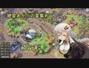 【Train Valley2】紲星あかりの星集め part9【ぼいろ&ゆっくり実況】