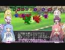 【VOICEROID実況】チョコスタに琴葉姉妹がチャレンジ!の142