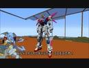 【 Minecraft 】 Robotic stuff with JointBlock? Part 125 【 JointBlock 】
