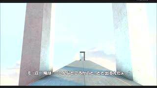 #9-11 再生数25(ry【アサシンクリードリベレーション】DLC