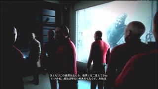 #9-12 再生数10(ry【アサシンクリードリベレーション】DLC