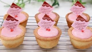 プチサイズのストロベリー生チョコタルト strawberry ganache tatr 【バレンタインレシピ】