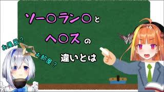 天使と学ぶ日本の裏社会(講師:桐生ココ)【天音かなた】【収益化NG組】