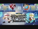 【第六猟兵野球】第3試合:西川チームvsきよかずチーム【パワプロ】