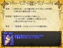 【ぜある】お兄ちゃんマギカロギアⅣth.5【あくふぁ】