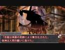 【シノビガミ】ひとくち寿司猫で戯れる「追憶の心傷」07