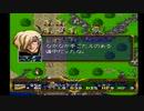 ラングリッサーⅡ ゆっくり実況プレイ Part81