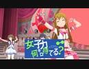 【高坂海美】女子力何キロ持てる?【ダンベル何キロ持てる?】