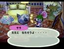 第51位:◆どうぶつの森e+ 実況プレイ◆part183