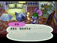 ◆どうぶつの森e+ 実況プレイ◆part183