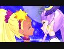 【MMD スター☆トゥインクルプリキュア】ソレイユとセレーネで『Dance Monkey』