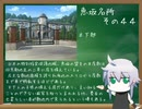 【MUGEN】 MUGEN STORIES INFINITY:NEXT STAGE!! 第151話