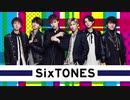 SixTONES【Mr.ズドンがやって来た】みんなで一緒に楽しもう!!