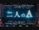 【パチンコ】P緋弾のアリアAA FE【2nd Bullet】