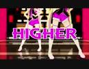 【MMD】ホットパンツミクさんで「HIGHER」【ray-mmd】