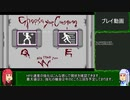 [VOICEROID解説]またゲームをsteamに出したい part14[steam]