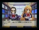 【実況】ロクデナシが女装してモテる Part39【乙女は御姉様に恋してる】