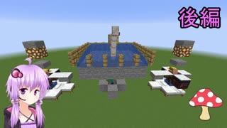 【Minecraft】30分でマインクラフト part4