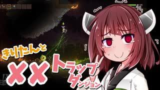 【VOICEROID実況】きりたんと××トラップダンジョン Part4【Noita】