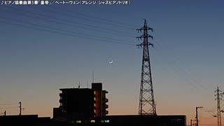 【生海月】なまくらじお【2020.1.27】