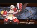 【城プロRE】雨乞う秘匿の丹心-絶弐- 難 Lv115~120 槌のみ4人 再配置無し