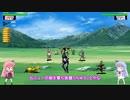 【自作ゲーム】ガンファイターコトノハ開発記録11【VOICEROID実況】