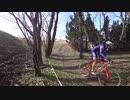 2020年1月26日 東海シクロクロス第6戦大野極楽寺公園 C1カテゴリー観戦 ボイス・テキストなし 自転車