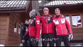 スキージャンプ オーストリアチームとのコラボ
